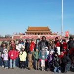 Tian'an Men Square over Christmas weekend