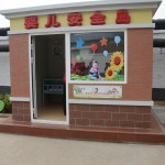 Baby Safe Haven Station near Shijiazhuang Orphanage