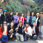 Hiking with China Staff 11/20/15
