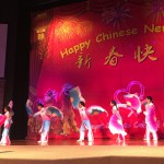 Chinese Level 8-11 Flying Kite Dance