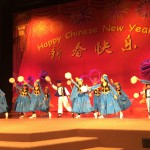 Chinese Level 7-9 Xinjiang Tambourine Dance